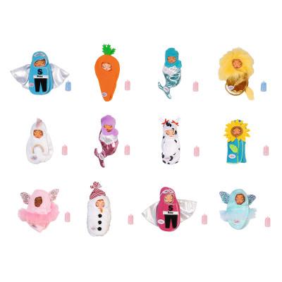 Игровой набор с куклой BABY BORN - ОЧАРОВАТЕЛЬНЫЙ СЮРПРИЗ W2 (в ассорт, в диспл.)