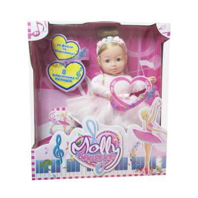 Говорящая кукла BAMBOLINA MOLLY - БАЛЕРИНА (озвуч. укр. яз., с музыкой, 40 см, с аксессуарами)