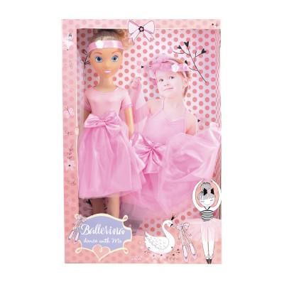 Кукла BAMBOLINA - ПРИМА-БАЛЕРИНА (80 см, с аксессуарами)