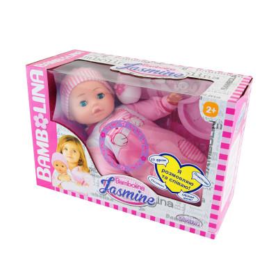 Говорящая кукла BAMBOLINA - ЖАСМИН (озвуч. укр. яз., 40 см, с аксессуарами)