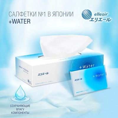 Салфетки бумажные увлажняющие elleair +WATER с глицерином и молекулами воды (в коробке, 180 шт)