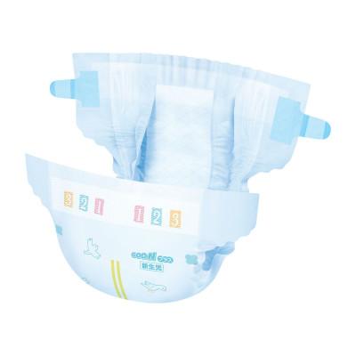 Подгузники GOO.N  Plus для новорожденных до 5 кг (размер SS, на липучках, унисекс, 36 шт)