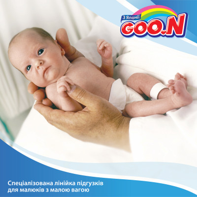 Подгузники GOO.N для маловесных новорожденных 1,0 - 2,2 кг (р. SSSS, на липучках, унисекс, 30 шт)