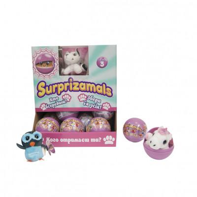 """Мягкая игрушка-сюрприз  в шаре SURPRIZAMALS S3(12 видов в ассорт., в дисплее с """"окошком"""")"""
