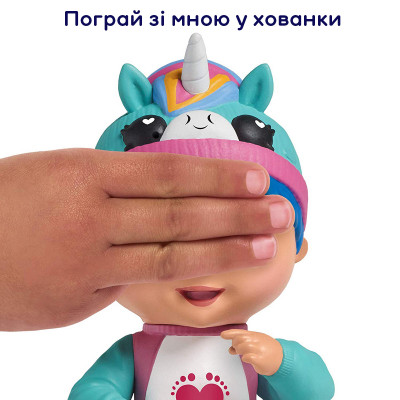 Интерактивная кукла Tiny Toes – ЛУНА ЕДИНОРОГ